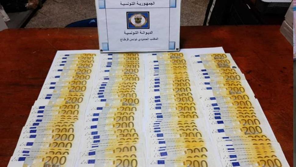 مطار قرطاج: احباط محاولات تهريب مبالغ من العملة الأجنبية تفوق 980 ألف دينار