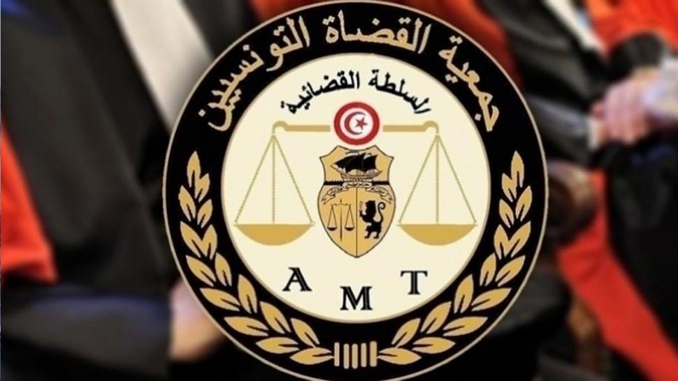جمعية القضاة تدعو المجلس الأعلى للقضاء الى تحمّل مسؤوليته بعد اخضاع قاض للاقامة الجبرية