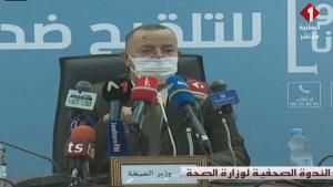 وزير الصحة : الوضع الوبائي في تونس يشهد انفراجا