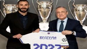 رسمياً.: كريم بنزيمة يجدد عقده مع ريال مدريد حتى 2023