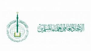 مرصد الدفاع عن مدنية الدولة يطالب بغلق فرع اتحاد علماء المسلمين بتونس