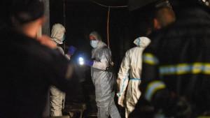 مقدونيا الشمالية:مقتل 14 شخصا في حريق بوحدة لمعالجة المصابين بكورونا