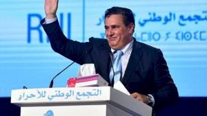 ملك المغرب يكلف أمين عام حزب التجمع الوطني للأحرار بتشكيل الحكومة الجديدة