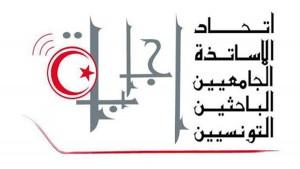اتحاد إجابة يدعو إلى  إقالة وزيرة التعليم العالي ألفة بن عودة