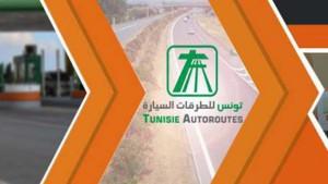 مرصد رقابة : نقابة أساسية في شركة تونس للطرقات السيارة تفتح مناظرة و تنتدب 12 قابضا بالشركة