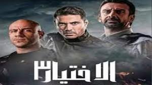 """مسلسل """"الاختيار 3"""" يجسّد للمرة شخصية مرسي والسيسي"""