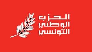 الحزب الوطني التونسي يدعو إلى تكوين حكومة اقتصادية واجتماعية مصغرة