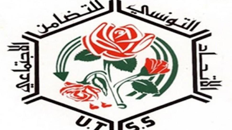 الاتحاد التونسي للتضامن الاجتماعي يرصد  20 مليون دينار لفائدة أبناء العائلات الفقيرة ومحدودة الدخل