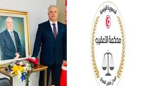 المجلس الأعلى للقضاء يحيل ترشيح منصف الكشو لرئاسة محكمة التعقيب إلى رئيس الجمهورية