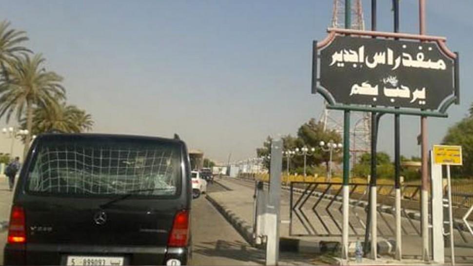 رأس جدير : بداية توافد المسافرين على المعبر الحدودي بين تونس وليبيا