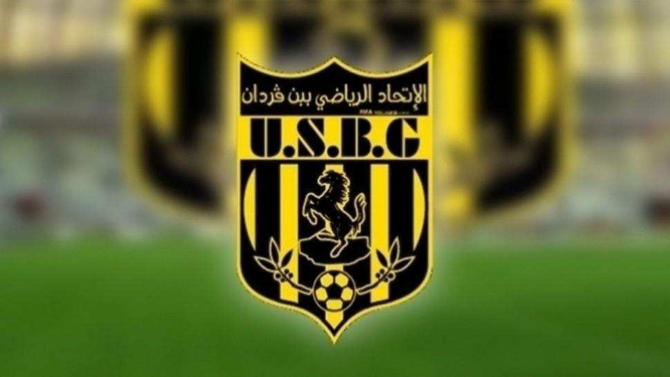 الاتحاد الرياضي ببن قردان