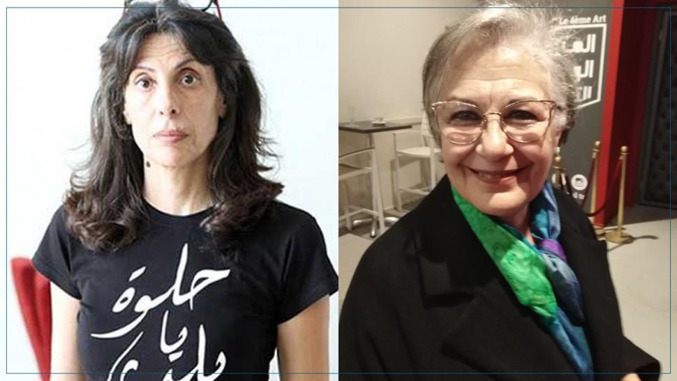 اختيار جليلة بكار وليلى طوبال ضمن 100 رائدة مسرحية عربية