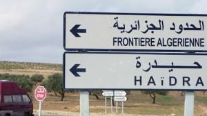 القصرين : إلقاء القبض على 57 مجتازا أجنبيا للحدود بين تونس والجزائر