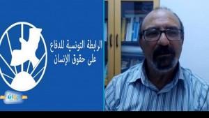 جمال مسلّم :  رابطة حقوق الانسان تلقّت عديد الشكايات بخصوص قرارات منع السفر و الاقامة الجبرية
