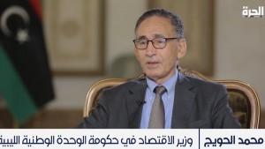 وزير الاقتصاد الليبي: تونس ستشارك في  إعادة إعمار  ليبيا ( فيديو)