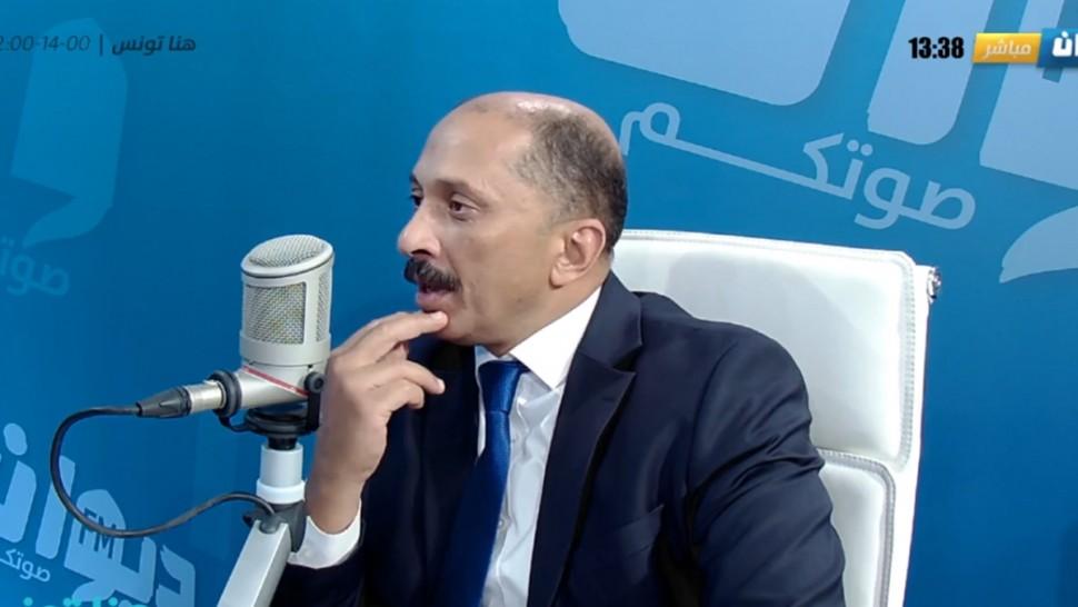 محمد عبو :  اللجوء الى الاستفتاء في اطار الفصل 80  خروج عن الدستور ( فيديو)