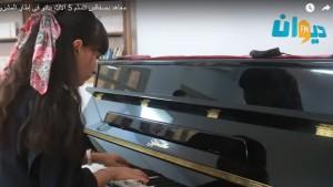 صفاقس : 5 معاهد تتسلّم آلات بيانو في اطار المشروع الوطني تونس 88