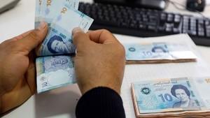 الصندوق الوطني للضمان الاجتماعي : موعد صرف جرايات شهر سبتمبر
