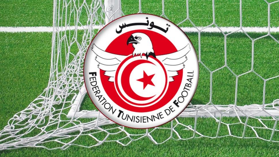 الجامعة التونسية لكرة القدم تخصص مليار لفائدة أندية الهواة والرابطات الجهوية