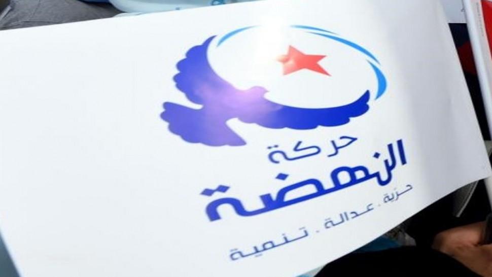 ارتفاع عدد المستقيلين من حركة النهضة