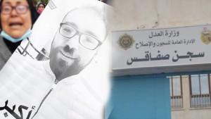 صفاقس : التقرير الطبي النهائي في قضية المرحوم عبد السلام زيان (صور)