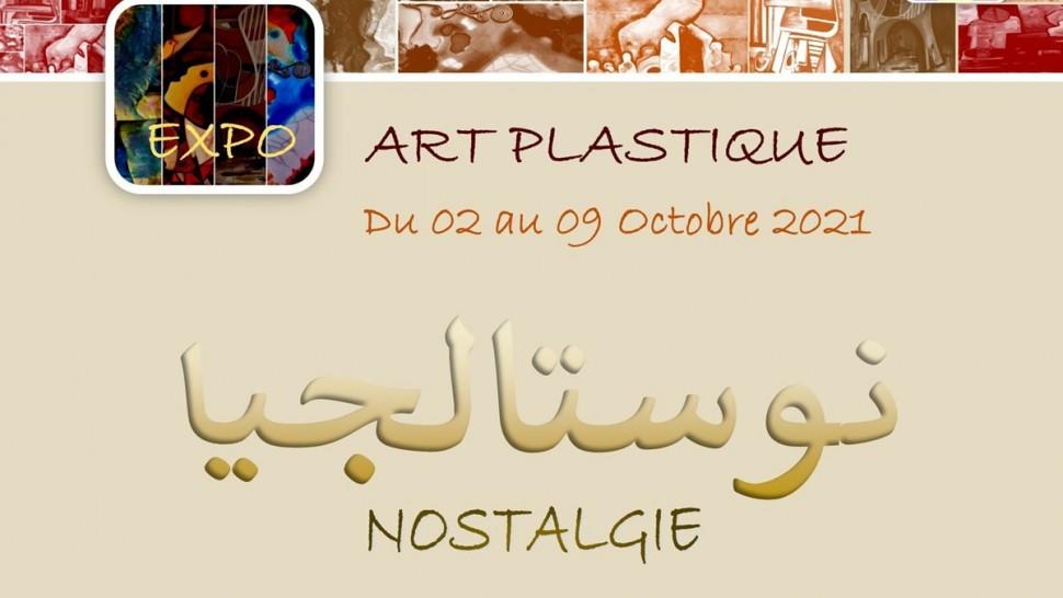 صفاقس :  رواق ''محمد الفندري القصبة'' يحتضن معرض ''نوستالجيا'' للفنون التشكيلية