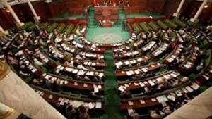 نواب يدعون زملائهم الى استئناف العمل البرلماني مع حلول أكتوبر