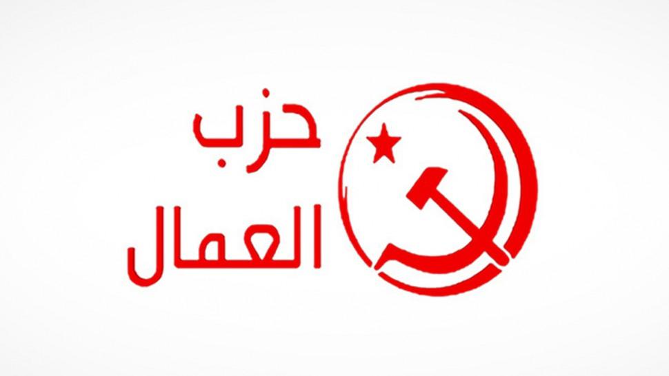 """حزب العمال: """"حكومة نجلاء بودن هي حكومة انقلاب"""""""