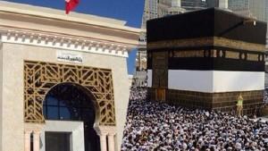 وزارة الشؤون الدينية تفتح باب الترشّح لموسم الحج 2022