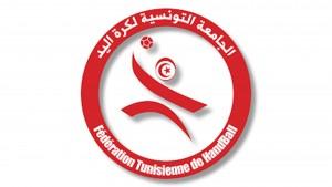 الإتحاد الإفريقي لكرة اليد : تخفيض العقوبة المسلطة على الجامعة التونسية