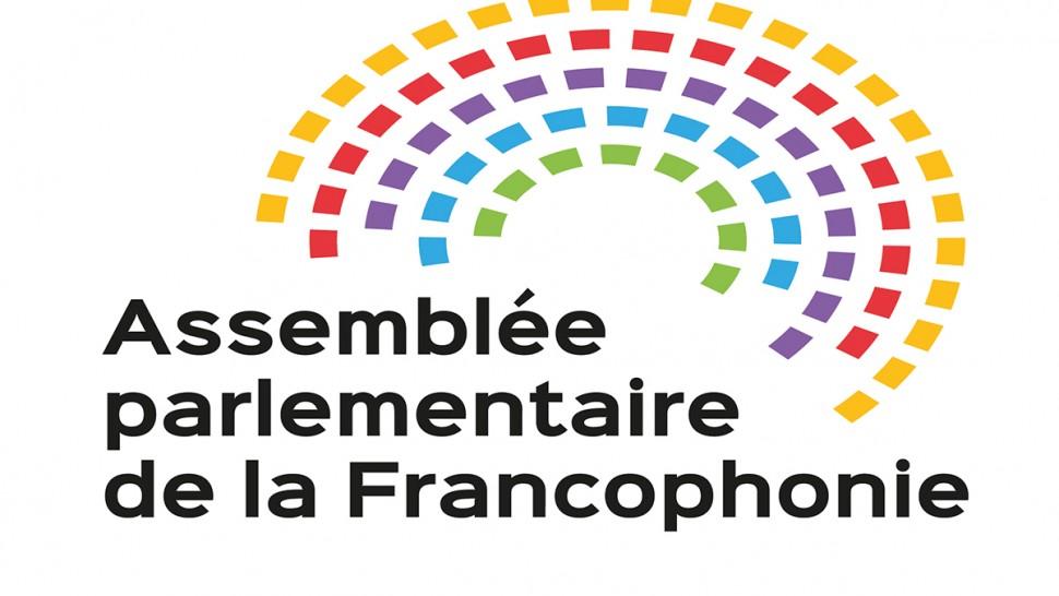 المجلس البرلماني الفرنكوفوني يعلق عضوية تونس