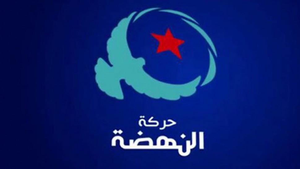 """حركة النهضة: """"حكومة بودن هي حكومة الأمر الواقع والأمر 117 اللاّدستوري"""""""