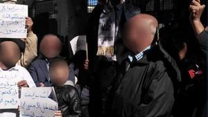 وزارة الشؤون الدينية : 'عناصر محسوبة على تيار معين رفعوا أعلاما خارج جامع الفتح تحرّض المصلين على الاحتجاج'