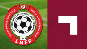 قيس رقاز: قناة الدوري والكأس ستنقل البطولة التونسية