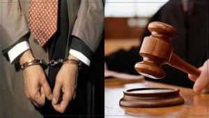 شبهات فساد في إسناد رخص تاكسي جماعي بمنوبة : إصدار 5 بطاقات ايداع بالسجن وفتح تحقيق ضد 95 شخصا