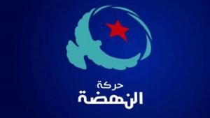 """حجز """"الخادم"""" التابع لحركة النهضة لإجراء الاختبارات الفنية اللازمة في علاقة بقضية """"اللوبيينغ"""""""