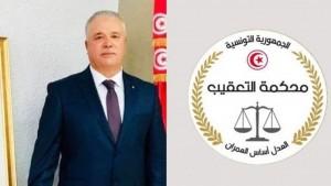 منصف الكشو رئيسا أوّلا لمحكمة التعقيب
