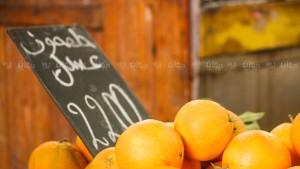 أسعار الغلال في سوق بوشويشة بالمدينة العربي