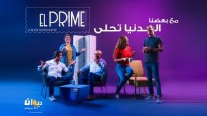 El Prime