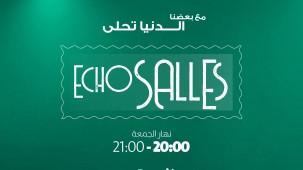 Echo Salles