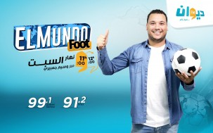 El-Mundofoot