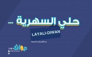 LAYALI-DIWAN