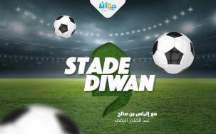 Stade Diwan