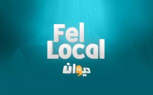 Fel Local