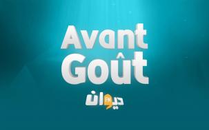 Avant Gout
