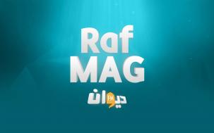 Raf Mag