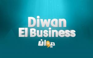 Diwan El Business