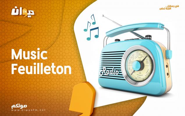 Music/ Feuilleton